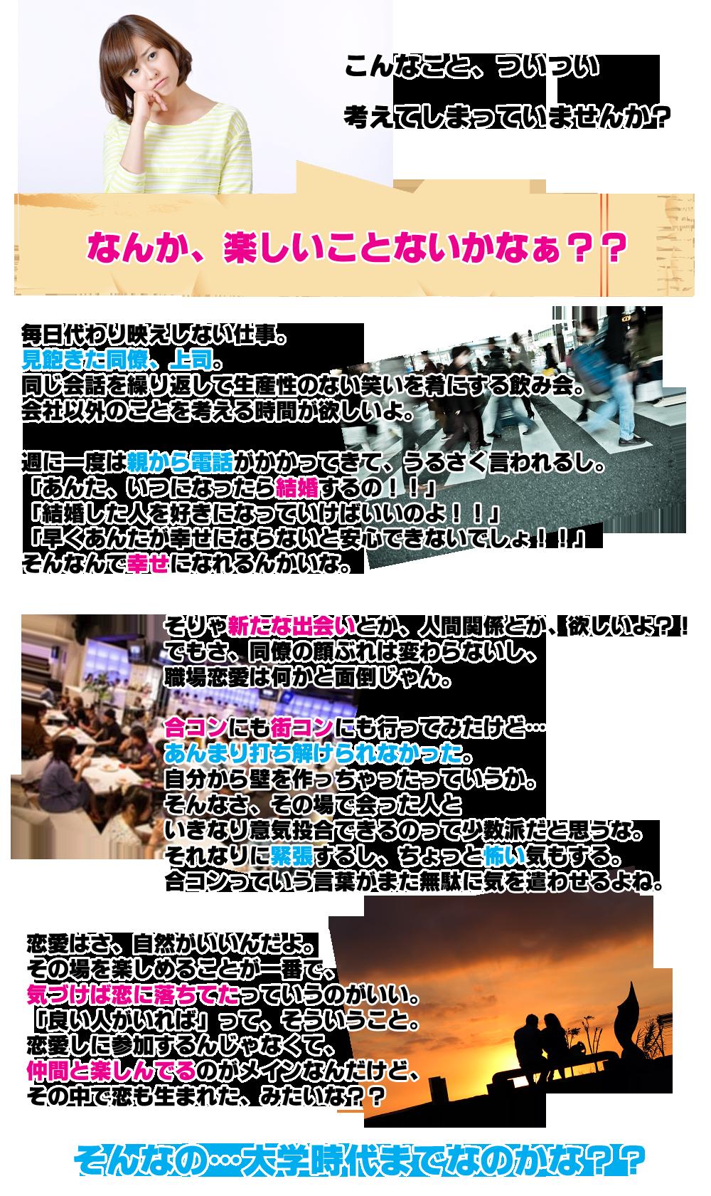 02_共感部
