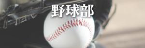 circle_icon_02-04